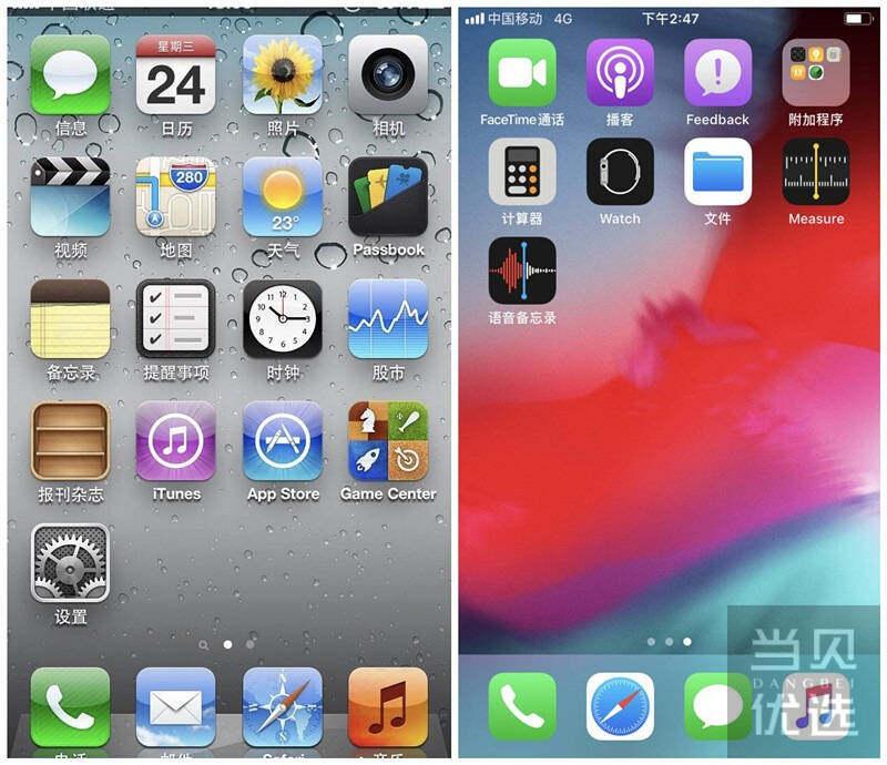 新一代蘋果手機ui設計,將重回舊版擬物化風格!