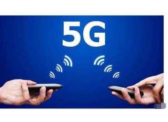 阿里联通即将布局5G网络