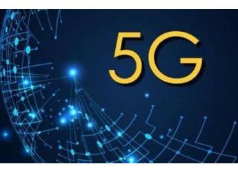 英特尔公布东京奥运会部署最大规模的5G网络