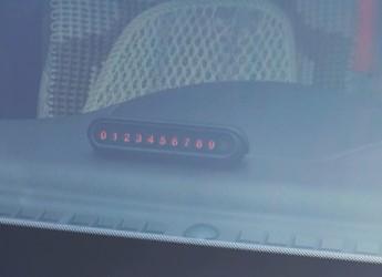朴行临时停车专用号码牌,陪伴出行安全便捷