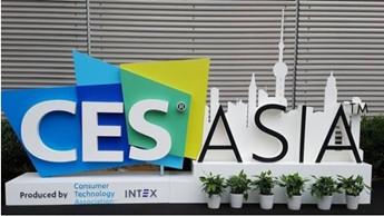 2018 CES AISA 电视黑科技 了解下