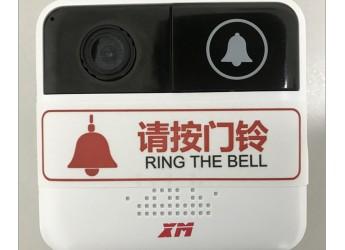 门铃、监控、对话样样精通-雄迈小方可视门铃评测