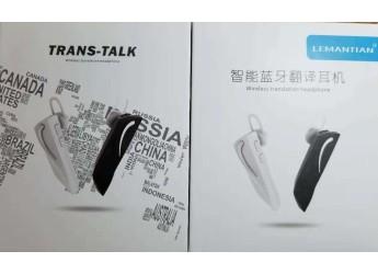 随身的翻译耳机——Trans-Talk无线智能蓝牙耳机