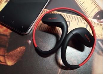 让人运动更有活力,DACOM Athlete+运动蓝牙耳机