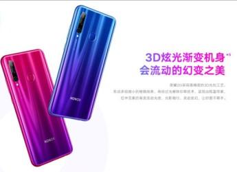 荣耀 20i 手机即将上市,还与潮牌推出联名版本