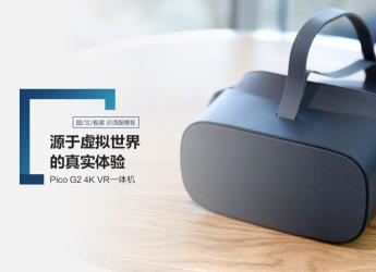 虚拟世界的真实体验丨Pico G2 4K VR一体机