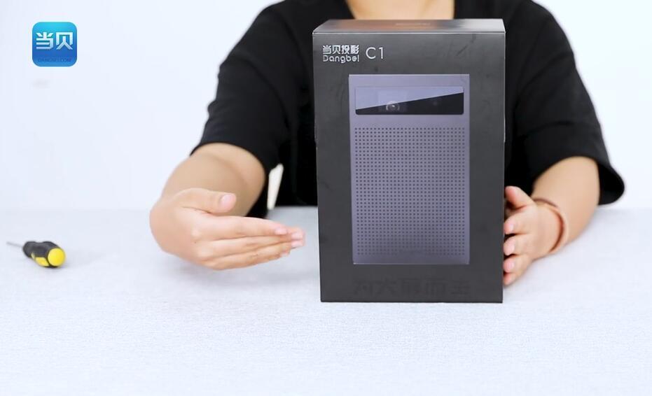 当贝开箱:如此便携的当贝投影C1,轻松将影院装进口袋里!