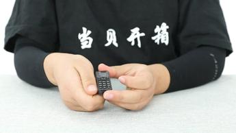 """【当贝开箱】""""世界上最小的手机"""" Zanco Tiny T1开箱体验!"""