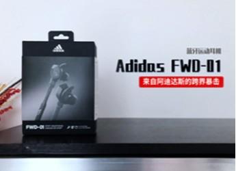 来自阿迪达斯的跨界暴击!Adidas FWD-01
