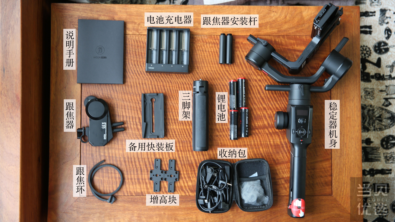 魔爪MOZA Air2实测:专业级电影拍摄的单手持稳定器