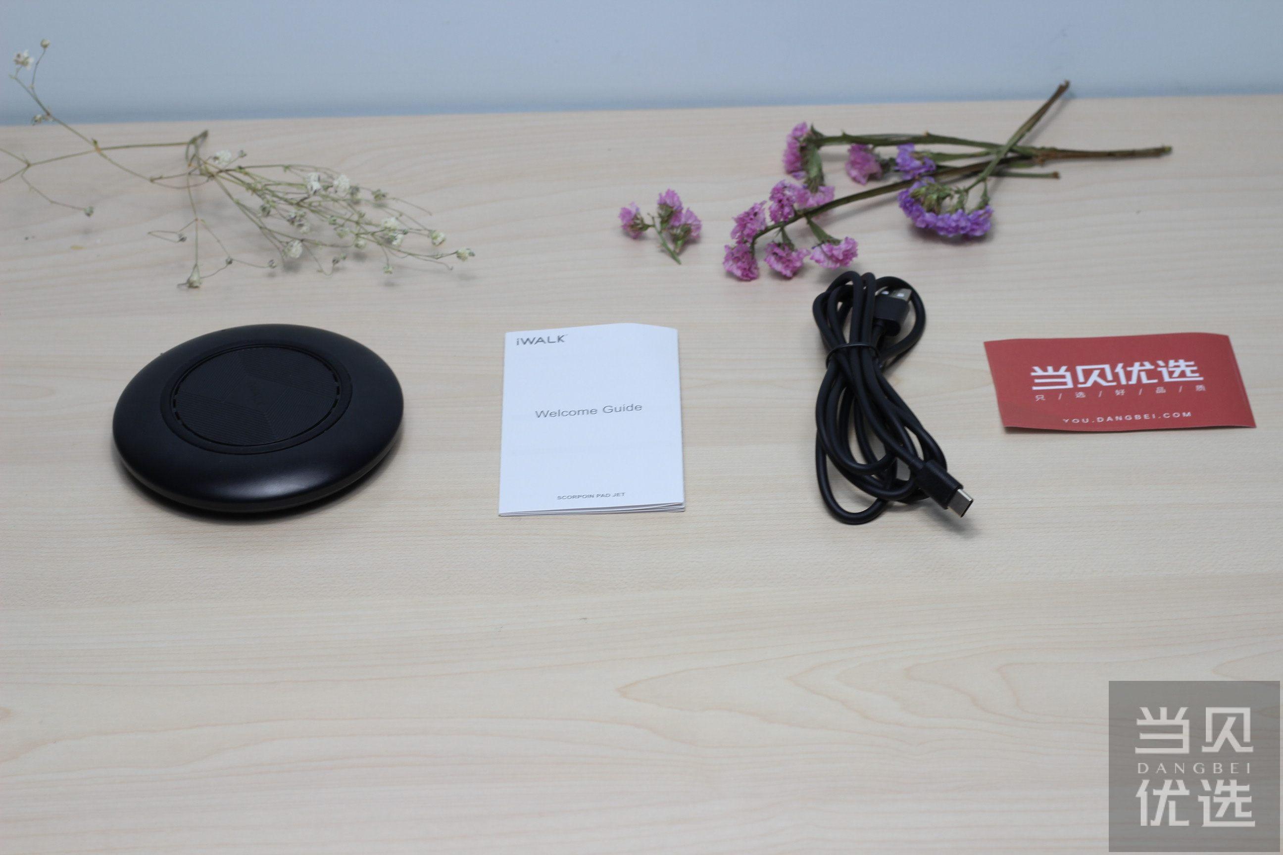 无束缚更自由---iWALK魔蝎平放式无线充电器