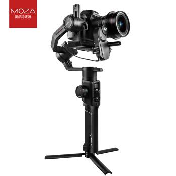 魔爪智能跟焦稳定器MOZA Air2
