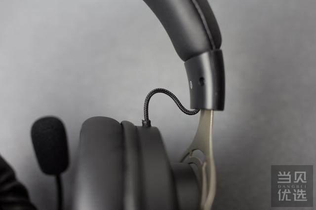 穷玩吃鸡,199块钱就够了,雷柏VH300游戏耳机上手体验