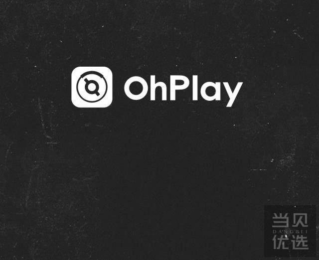 还为听什么发愁?猫王新品携OhPlay让你旋按扭畅享云端好内容!
