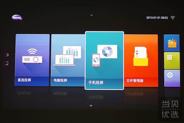明基E系列全新无线投屏投影机,智能商务时代的引领者