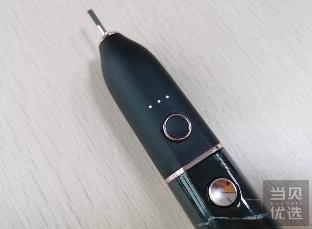 当电动牙刷也玩起了颜值,usmile双子声波电动牙刷U2测评