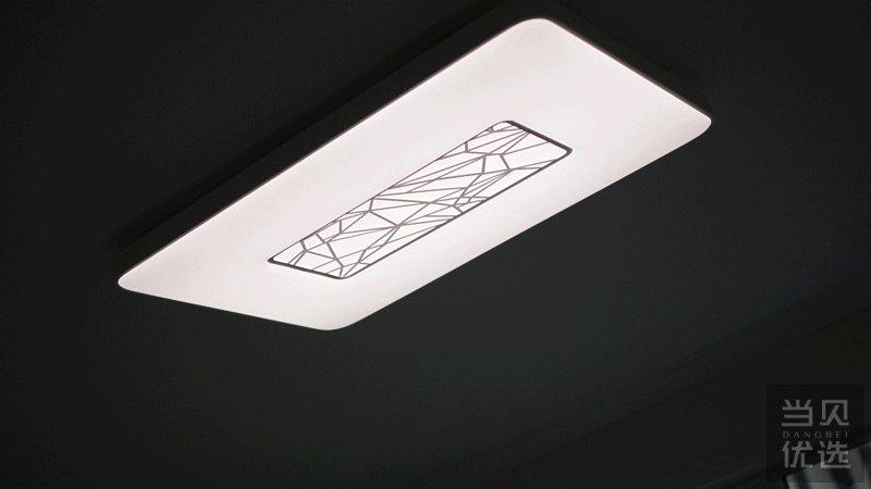 经不住智能的诱惑:小米生态链Yeelight光华智能吸顶灯采购记