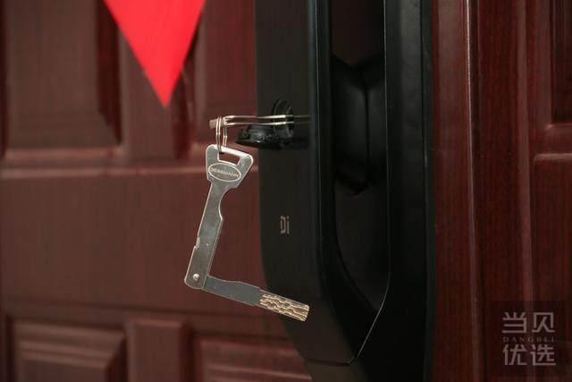 德施曼Q3:上线小米众筹,接入米家APP让开门变得更简单
