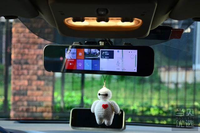 小米生态链品牌70迈智能车镜PK智能行车助手,谁更值得买?
