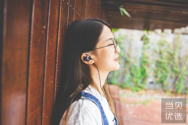 """国庆节前夕入手千元""""甜品""""级耳机,体验宁梵NFAUDIO NA1"""