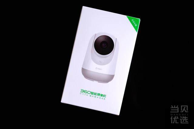 转动更灵活,监控更全面,360智能摄像机云台AI版体验