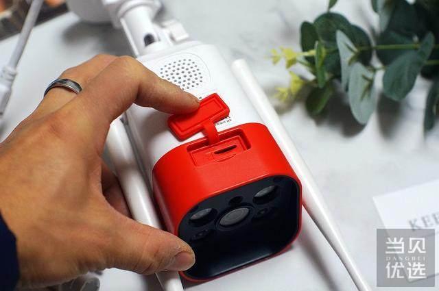 武装到牙齿保卫家庭财产的360红色警戒户外摄像机