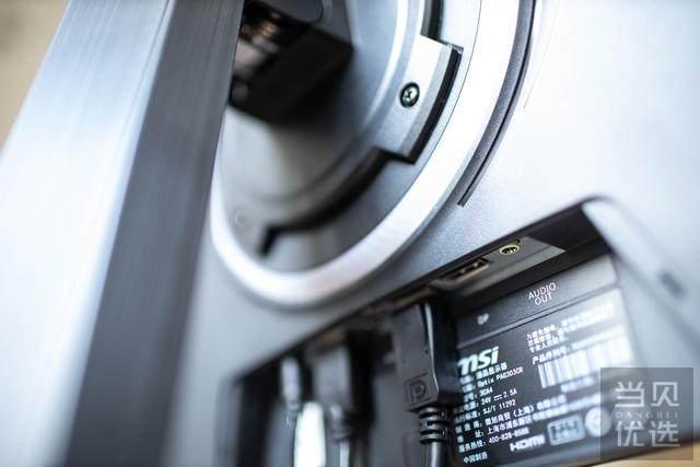 2020桌面新装备,让桌面更简洁高效,微星PAG303CR显示器开箱体验
