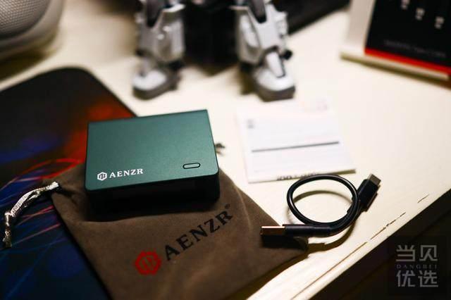 小体积、全协议、定制大屏,AENZR全功能充电宝实测