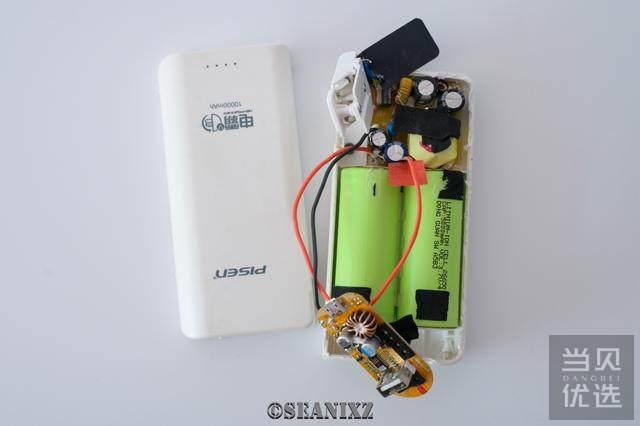让废旧的18650电池变废为宝:XTAR PB2C 充电器/充电宝 使用评测