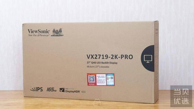 游戏影音全能利器——2k 165Hz优派VX2719-2K-PRO上手