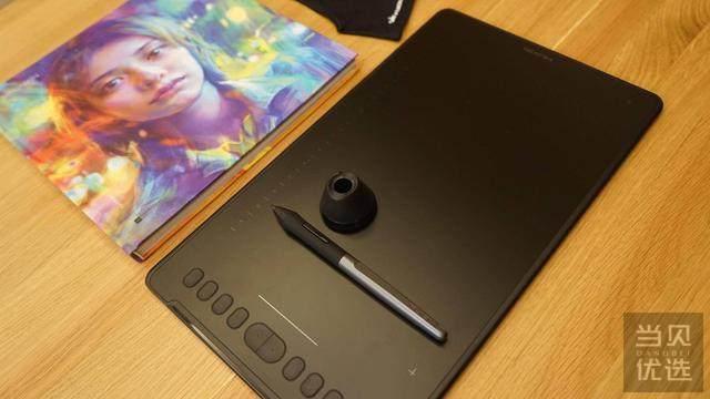 设计师、插画师入门手绘板——绘王H1161使用体验