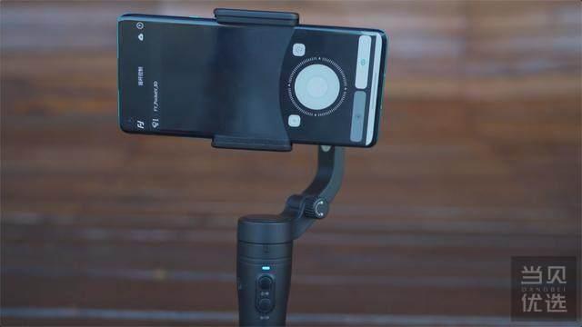 轻自重,高载重,售价299的浩瀚isteady X手机稳定器横评OSMO等