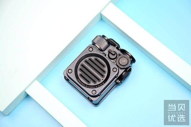 坦克材质的喷涂工艺:猫王野性mini收音机评测,太值得收藏了