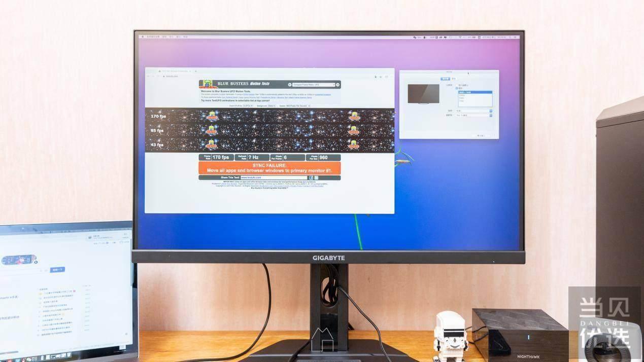 一套键鼠控制两台主机设备?——KVM显示器:技嘉M27Q上手