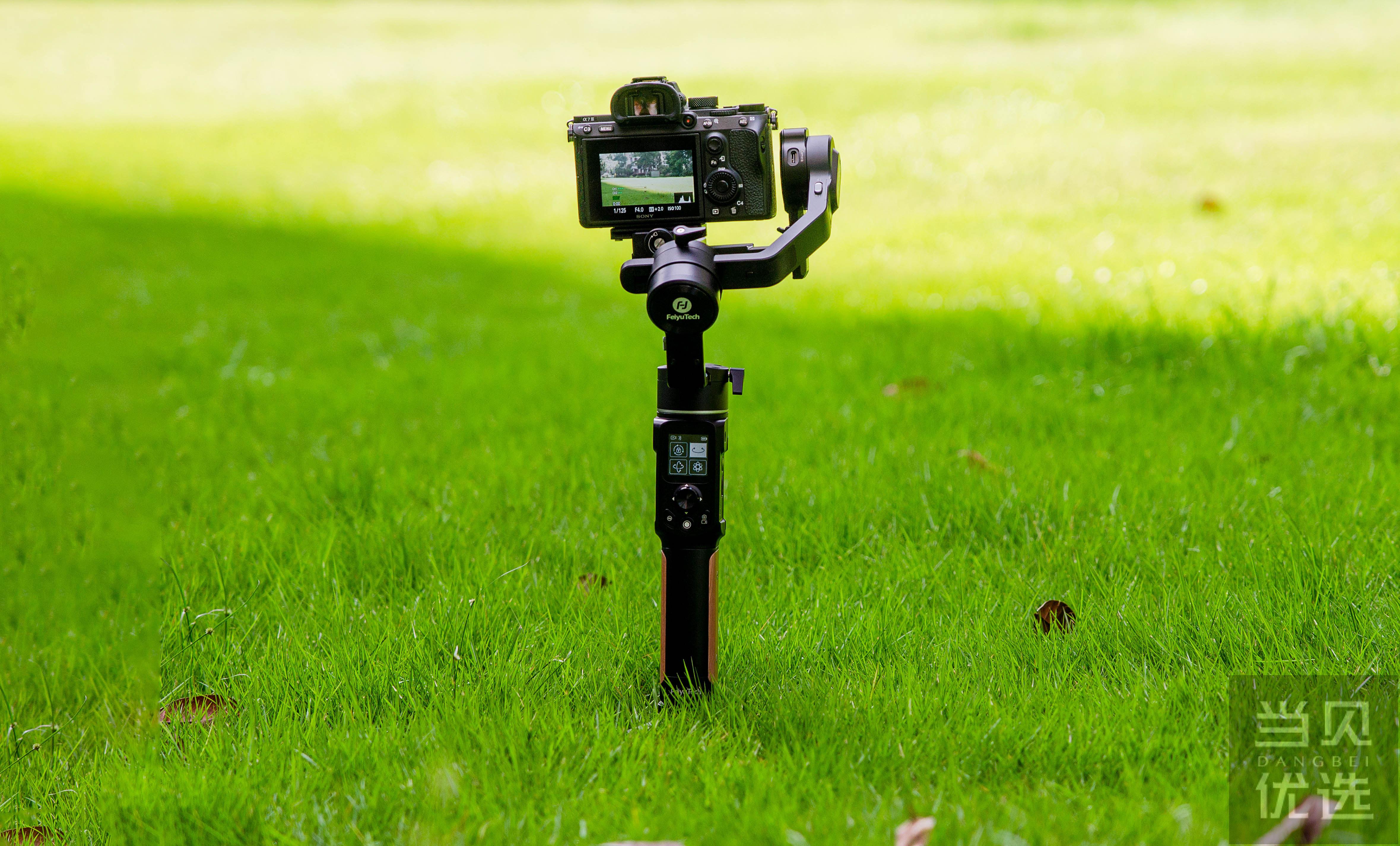 飞宇AK2000C微单稳定器评测:带触摸屏并支持无线控制相机