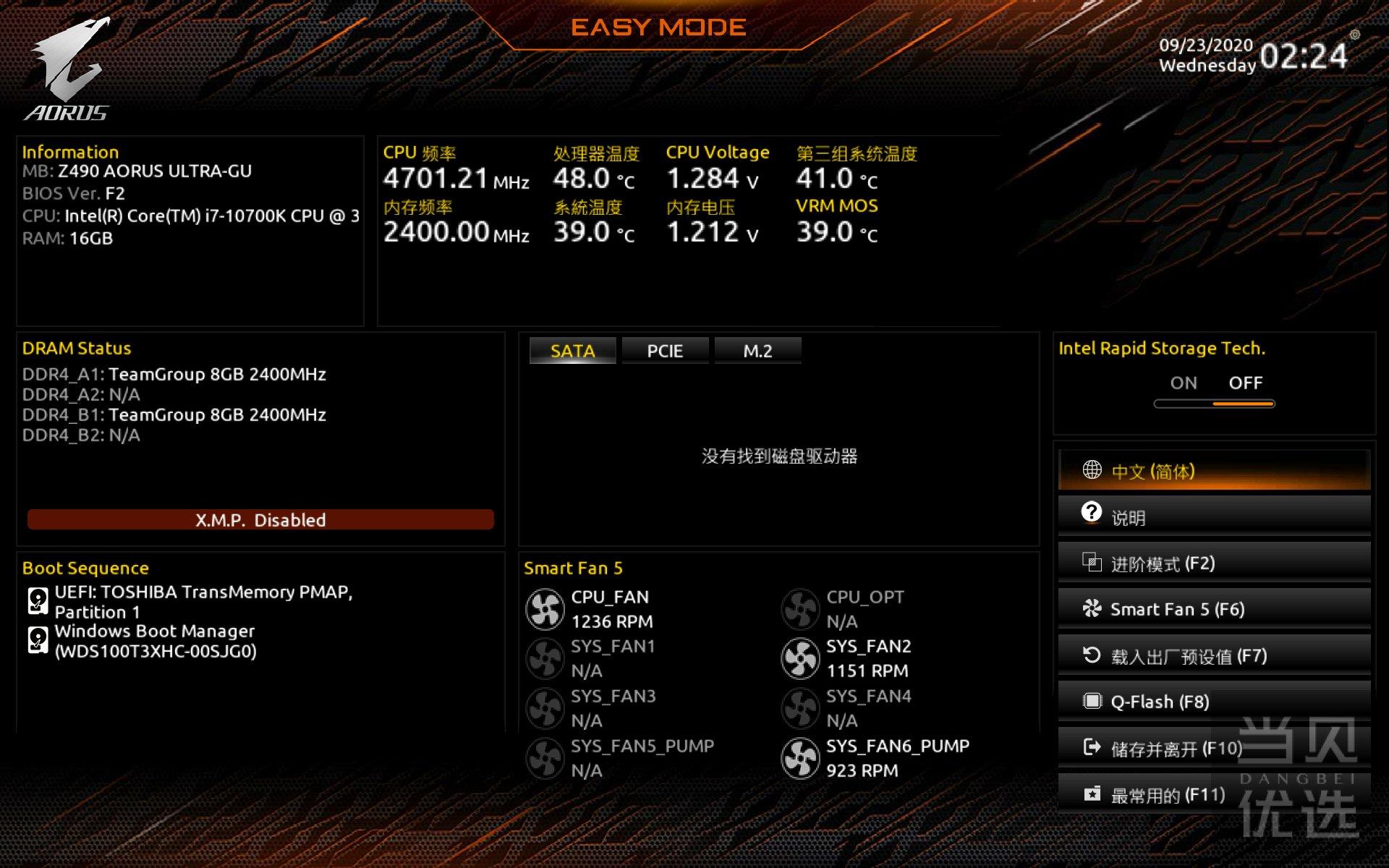 为信仰而生,为梦想而战-技嘉Z490 G2定制联名版主板分享