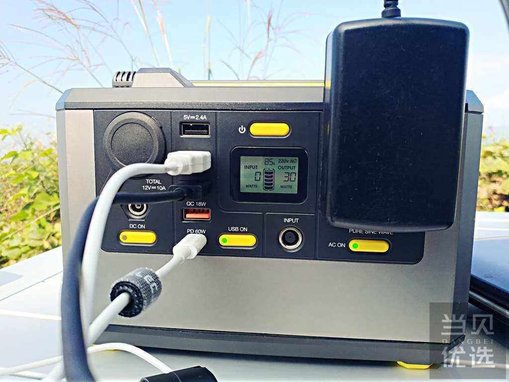 户外用电,随手可得:奈特科尔NPS200户外智能电源体验