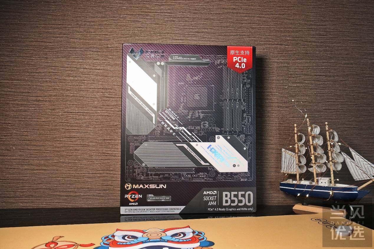 """我的装机之旅:铭瑄 B550M""""电竞之心""""主板先来一波探路"""