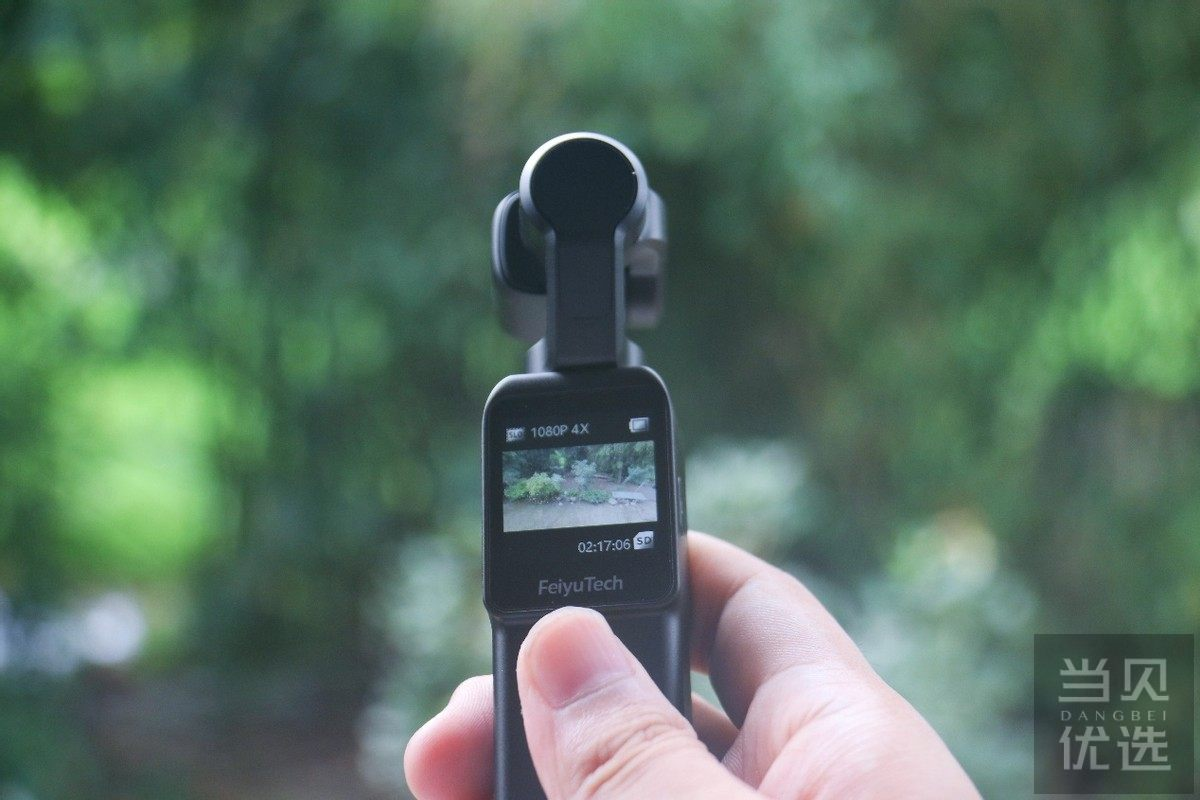 想踏入vlog大家庭为谁打call?或许你还缺一台够味的Feiyu pocket 2